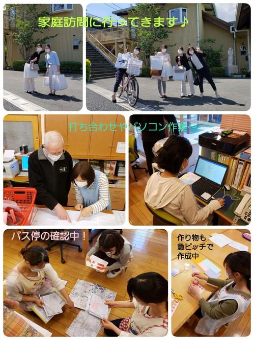 20-05-20-19-01-07-546_deco.jpgのサムネイル画像のサムネイル画像